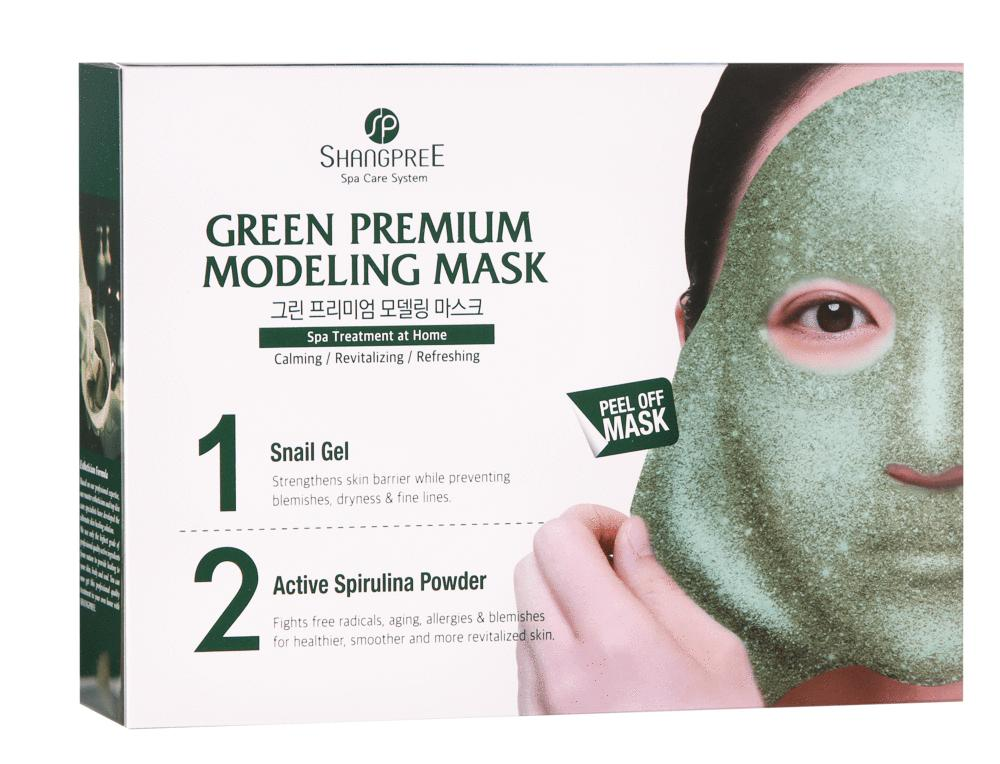 Shangpree Green Rubber Modeling Mask